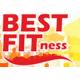 "Женский фитнес-клуб ""BEST FITness"""